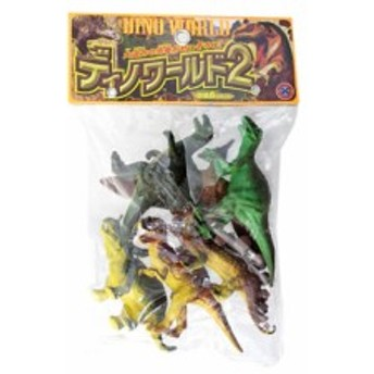 大迫力の恐竜がせいぞろい!【ディノワールド2】早川玩具