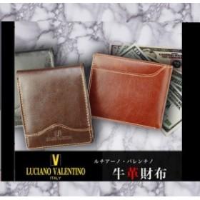 財布 LUV-6004シャイニーダコタ 牛革カードスライダーLUCIANO VALENTINO札入れ   A