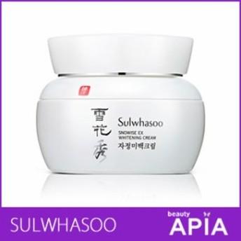 雪花秀 (ソルファス SULWHASOO) - ジャジョン 滋晶 美白 クリーム (Snowise EX Whitening Cream) [50ml] 韓国コスメ