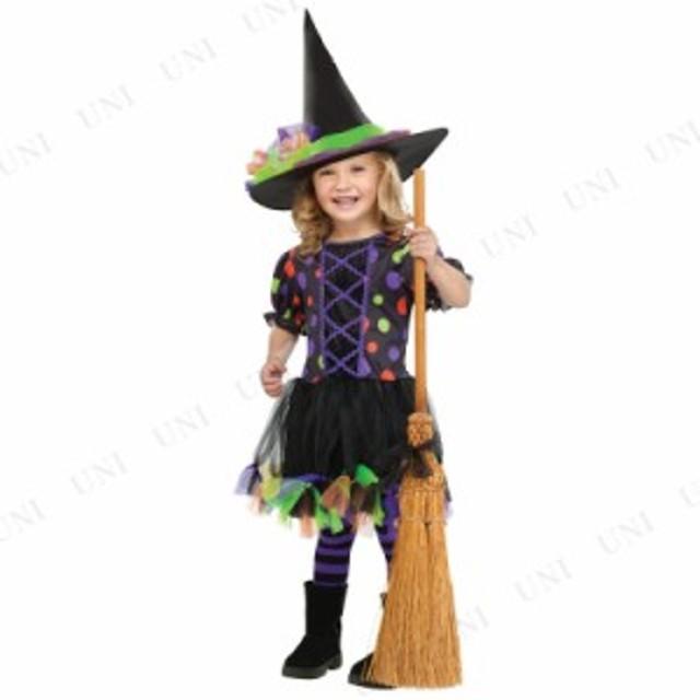 コスプレ 仮装 ポルカドットウィッチ 子供用 XL 仮装 衣装 コスプレ ハロウィン 子供 コスチューム キッズ 魔女 魔法使い 子ども用 こど