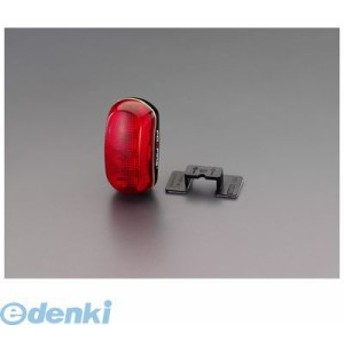 [EA983FS-650] 60x35x25mm セーフティライト(LED/ヘルメット用) EA983FS650【キャンセル不可】