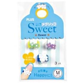 PLUS メクリッコ Sweet フラワー1 M ライム・パープル・ホワイト 1袋(3個:各色1個)