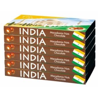 [インドお土産] インド マカデミアナッツチョコレート 6箱セット (インド お土産 インド 土産 インド おみやげ インド みやげ 海外土