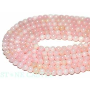 【天然石 丸ビーズ】オパール(ピンク) (6A) 6mm (半連 ブレスレット約1本分) パワーストーン