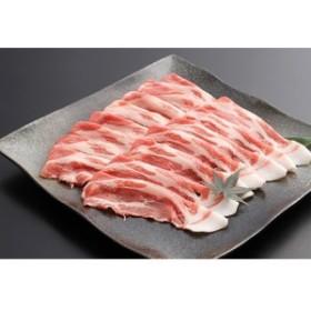 送料無料 兵庫県 「金猪豚(ゴールデン・ボア・ポーク) ぼたん鍋セット」/ 贈り物 グルメ 食品 ギフト