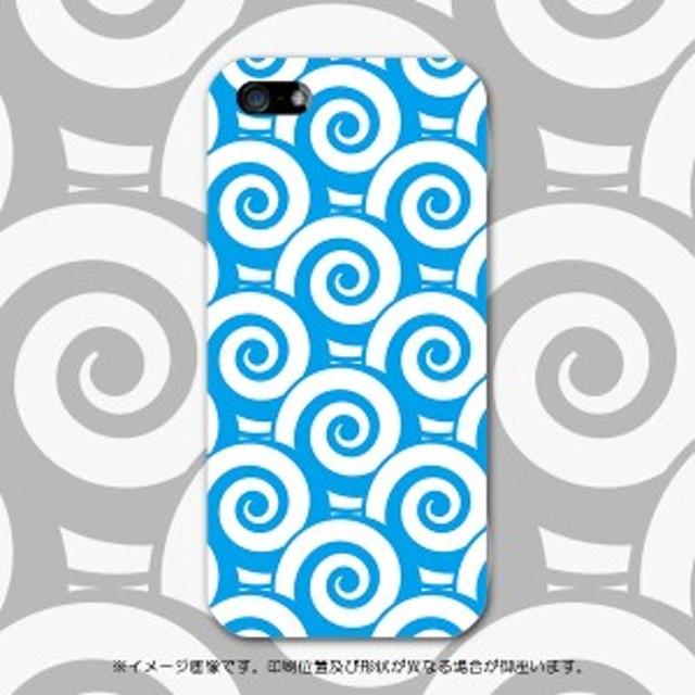 iphone5 アイフォーン5 apple スマホケース 008414 日本語・和柄 ハードケース スマートフォン カバー