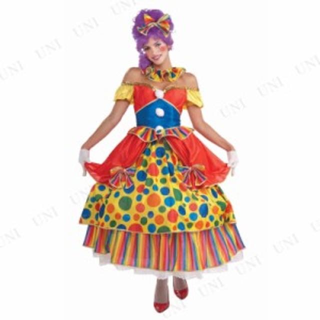 コスプレ 仮装 ドレスピエロ 衣装 コスプレ ハロウィン 仮装 余興 大人 コスチューム 女性 ピエロ 大人用 女性用 レディース パーティー