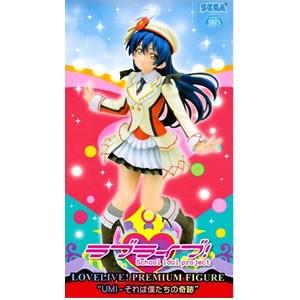 "Umi Sonoda Banpresto Love Live School Idol Volume 1 Mini Figure 3/"""