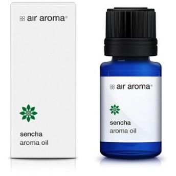 Air Aroma sencha センチャ aromaoil アロマオイル 煎茶精油 ヒルトンホテル ヒルナンデス