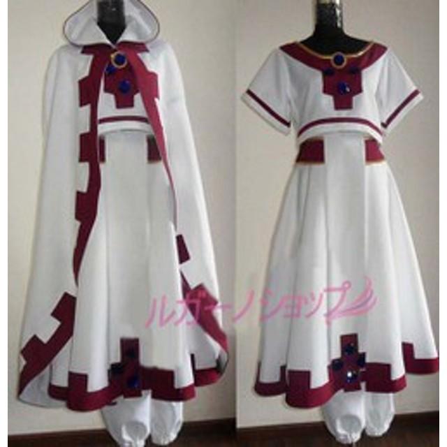 カードキャプターさくら☆木之本桜(きのもと さくら) 翼年代記 コスプレ衣装 cosplay コスチューム