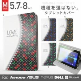 5cb6b34706 LG G Pad 8.3 LG-V500 タブレットケース 5.7~8インチ /LG タブレットPC カバー/☆かわいい/tab_a01_029 通販  LINEポイント最大1.0%GET | LINEショッピング【公式】