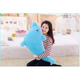いるか ぬいぐるみ イルカ 抱き枕 海豚 動物 可愛い だきまくら プレゼント いるか ふわふわ プレゼント  2色 75cm
