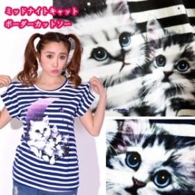 シャツ 送料無料 かわいい猫 三日月 オーバーサイズミッドナイト キャット ゆるT カッソー 宇宙柄 星座 子猫 ボーダ ーアメショ―