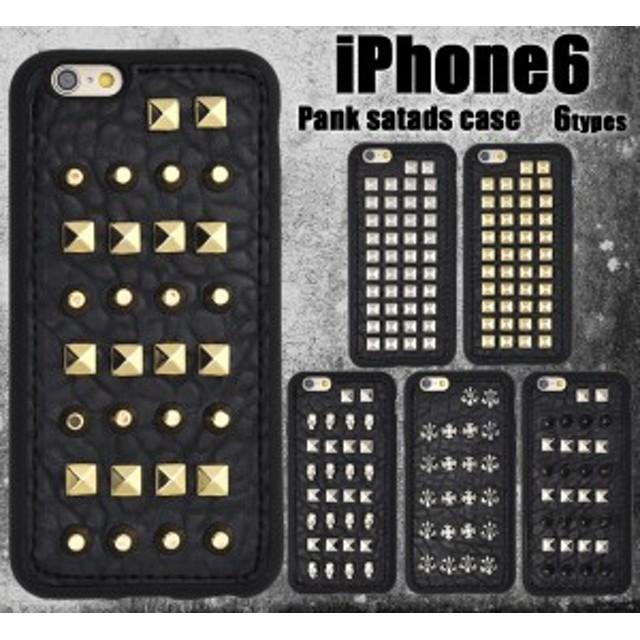 iPhone6/iPhone6S パンクスタッズケース アイフォン6/6S用 ソフトケース TPU&レザー(保護ケース/保護課がー) スマホケース