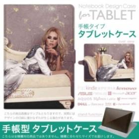 008880 全機種対応 タブレット arrows ASUS MeMO Pad Nexus ipad Surface lenovo apple