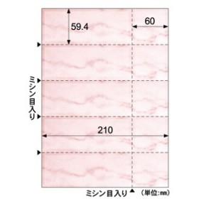 ヒサゴ [OP1215] チケット・ローズ・5面