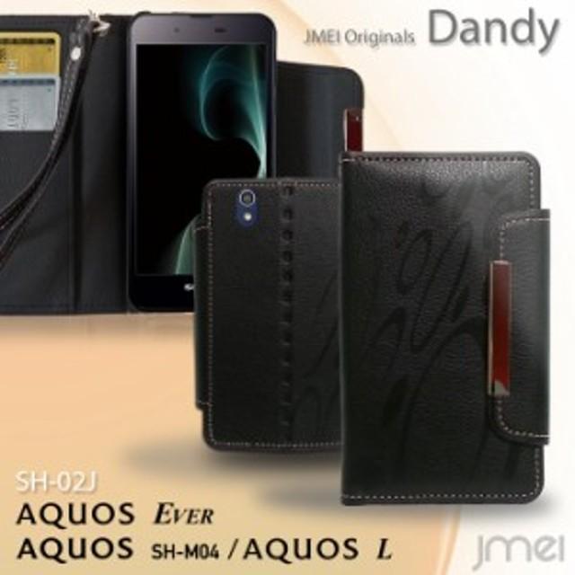 AQUOS EVER SH-02J/AQUOS SH-M04/AQUOS L ケース/カバー レザー手帳ケース Dandy スマートフォン/スマホケース/スマホカバー