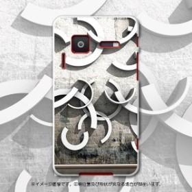 INFOBAR A01 iida  au エーユー スマホケース インフォバー  006804 クール ハードケース 携帯ケース スマートフォン カバー