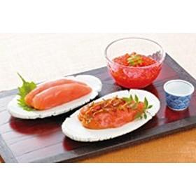 【送料無料】北海道の魚卵3点セット【ギフト館】