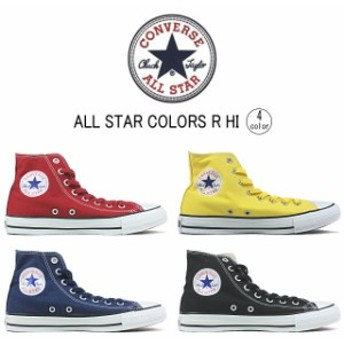 CONVERSE コンバース スニーカー ALL STAR COLORS R HI