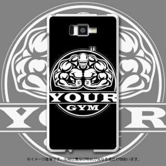 isw16sh AQUOS PHONE アクオス フォン スマホケース au エーユー 001057 ユニーク ハードケース 携帯ケース スマートフォン カバー