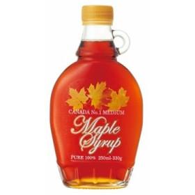 [カナダお土産] ピュアメープルシロップ 1瓶 (カナダ お土産 カナダ 土産 カナダ おみやげ カナダ みやげ 海外土産)