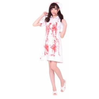 【コスプレ衣装】『血と涙の修羅ナース』 服 A0634WH【パーティー衣装・パーティー仮装】