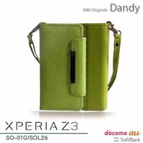 efdd968573 docomo au XPERIA Z3 SO-01G SOL26 ケース カバー レザー手帳ケース Dandy (ライム