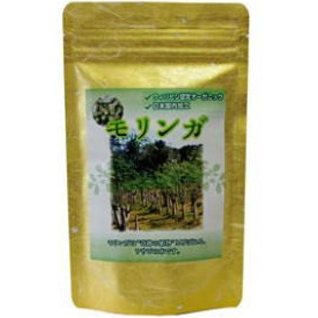 モリンガカプセル 180粒 野菜不足の改善にサプリメントオーガニック モリンガ