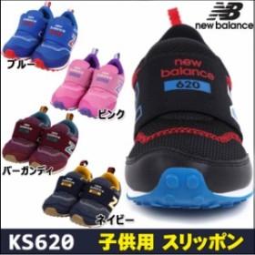 ◆ニューバランス NewBalance 子供用 スリッポンシューズ キッズ (男の子/女の子)17cm/18cm/19cm/20cm/21cm