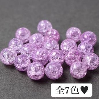 ハンドメイド 材料 パーツ クラック水晶 6mm pt-151016-7A