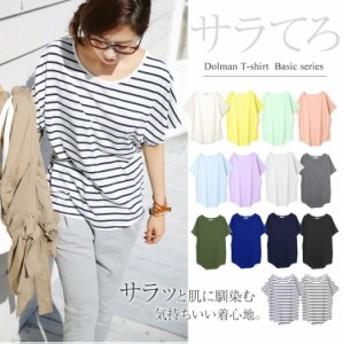 ◆philter♪[ベーシックTEE]とろみ質感。半袖ドルマン Tシャツ チュニック ◆419447