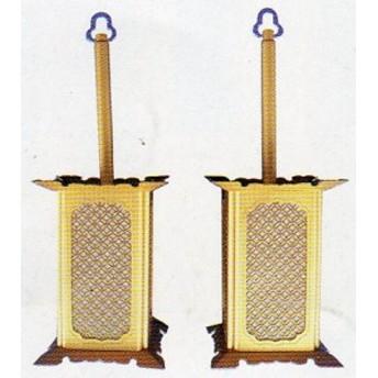 神道専科:祖霊社(神徒壇) 極上 N297 ●角型吊燈籠 中 LED球 税抜¥9300円