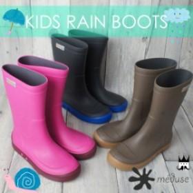女の子 子供靴 キッズ ジュニア レインシューズ AIRBUS  レインブーツ TAUPE(ベージュ) ANTHERACITE(ブルー) BORD(ボード) 通学 通園 雨
