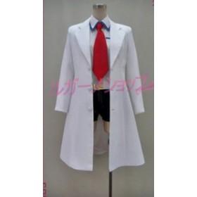 STEINS GATE シュタインズ・ゲート 牧瀬紅莉栖(まきせ くりす)風 コスプレ衣装 cosplay コスチューム