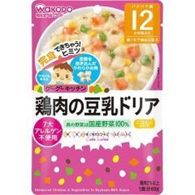 和光堂 グーグーキッチン 鶏肉の豆乳ドリア 12ヵ月~(80g)[レトルト]