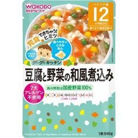 和光堂 グーグーキッチン 豆腐と野菜の和風煮込み 12ヵ月~(80g)[レトルト]