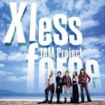 (おまけ付)JAM Project 15th Anniversary Strong Best MOTTO!通常盤 LACA-15500-SK