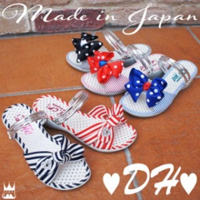 371b017a0db4c 日本製 キッズサンダル 女の子 子供靴 キッズ ジュニア ミュール 3680 4680 3681 4681 リボン ストライプ