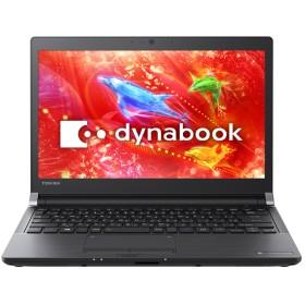 dynabook RZ53/DB Webオリジナル 型番:PRZ53DB-NJA