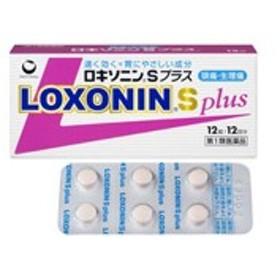 【第1類医薬品】ロキソニンSプラス 12錠  第一三共 ※セルフメディケーション税制対象商品