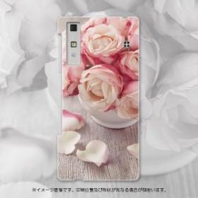 KYV37 Qua phone キュアフォン スマホケース au エーユー 004763  ラブリー ハードケース 携帯ケース スマートフォン カバー