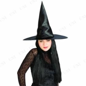 ! ウィッグ付きブラックウィッチハット コスプレ 衣装 ハロウィン 大人用 パーティーグッズ 帽子 かぶりもの ウィッグ キャップ 魔女 ハ