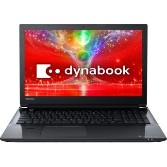 dynabook AZ25/EB Webオリジナル 型番:PAZ25EB-SNB