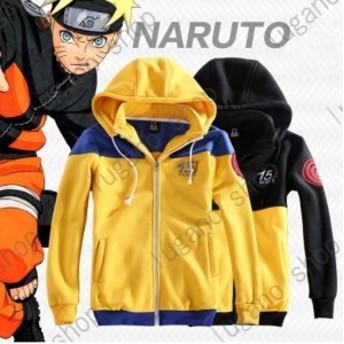 NARUTO ナルト うずまきナルト 風★ コスプレ衣装 K4319