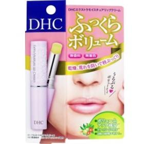 スキンケア★リップケア DHC エクストラモイスチュア リップクリーム 1.5g