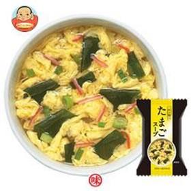 【送料無料】 MCFS  一杯の贅沢 たまごスープ  10食×2箱入