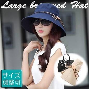 [送料無料][ボタン蝶蝶結帽子]レディースアレンジ自在折りたたみ帽子女性用つば広折り畳み紫外線熱中症対策[納期:約2~3週間]
