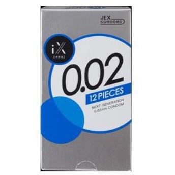 ジェクス iX(イクス)0.02 2000 12個入 JEXコンド-ム0.02 2000[JEXコンドム0022000]【返品種別B】