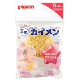 ピジョン 天然カイメン お風呂用 16251